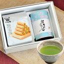 誕生日 煎茶80g水色和紙缶入、抹茶の里13本入セット/おじ...