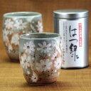母の日 ギフト プレゼント お茶100g と 秋桜 ペア 湯...