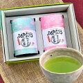 ほのぼの煎茶セット(母の日)