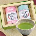 敬老の日 ギフト プレゼント 名入れ お茶 80g×2 桜缶入 セット 緑茶 煎茶 新茶 お母さん  ...