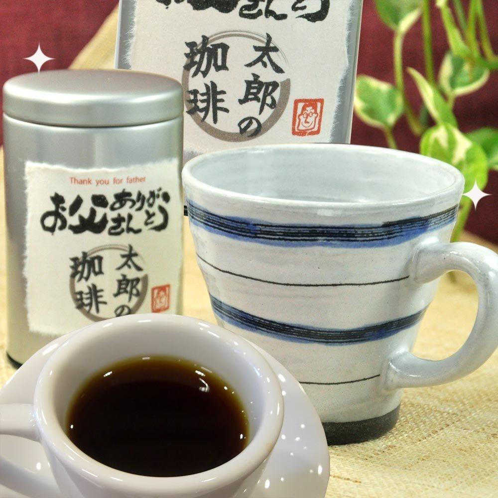 Coffee 500 11