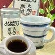 父の日 名入れ ■ 珈琲と 粉引マグカップセット 父 お父さん おじいちゃん 祖父 おとうさん など 男性に人気の コーヒーギフトセット。2017 誕生日 プレゼント 【楽ギフ_名入れ】
