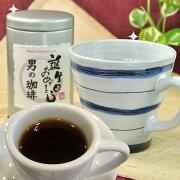 マグカップセット お父さん おじいちゃん おとうさん コーヒー プレゼント