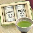 父の日 誕生日 名入れ 【八十八夜摘み 名入・男のお茶セット 80g 2缶入】 お父さん おじいちゃん など 人気の 静岡・深蒸し茶(緑茶)。プレゼントにもおすすめです。【楽ギフ_名入れ】【RCP】