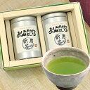 父の日 ギフト 名入れ 八十八夜摘み 名入・男のお茶2缶セット シルバー缶入 お父さん おじいちゃん など 人気の 静岡・深蒸し茶(緑茶)。プレゼントにもおすすめです。誕生日 敬老の日 【楽ギフ_名入れ】の商品画像