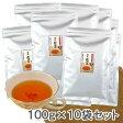 【送料無料/一部地域】粉末 紅茶 100g×10袋 インスタント キーマン紅茶 パウダー 冷水からOK 業務用 給茶機対応 給茶機用【RCP】【betu】 05P03Dec16