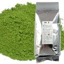 抹茶 A 500g(fs04gm)/ 業務用 お菓子作り 料理など卸 卸売 濃い緑 良質 コスト重視【betu】