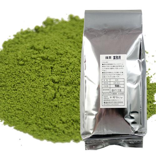 業務用抹茶500g(fs04gm)/日本の伝統的製法により造られた日本産の抹茶です。 betu
