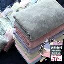 【3枚セット】【バスタオル】マイクロファイバーバスタオル3枚...