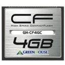 4GB CFカード コンパクトフラッシュ グリーンハウス スタンダードタイプ UDMA 133倍速 R:20MB/s ハードケース付 GH-CF4GC ◆メ