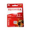 ◇ 【32GB】 TOSHIBA 東芝 EXCERIA microSDHCカード CLASS1…