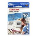 ◇ 【16GB】 TOSHIBA/東芝 microSDHCカード UHS-I U3対応 最大R:95MB/s W:60MB/s 海外リテール SD-C016GR7VW060ACH ◆メ