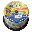◇ HI-DISC ハイディスク BD-R 25GB 50枚 スピンドル 1-4倍速対応 CPRM インクジェット対応 HDBDR130YP50HC ◆宅