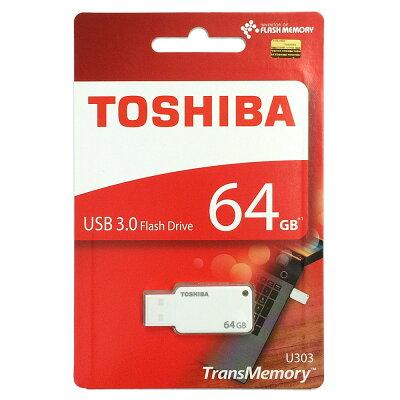 ◇【64GB】TOSHIBA東芝USBメモリーTransMemoryU303高速転送USB3.0対応小型サイズ海外リテールホワイトTHN-U303W0640A4◆メ