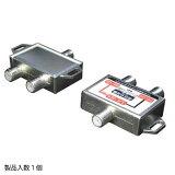 アンテナ分波混合器 TFTEC 変換名人 VHS・UHF/BS・CS VU/BC ◆メ