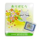 SDHCカード SDカード 8GB ありがとう☆ グリーティングSDH...