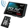 ◇ 【32GB】 PQI Air Card Wi-Fi内蔵SDカードアダプタ (microSDHC 32GB Class10付属) 6W25-032GR1 ◆メ