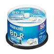 ◇ Maxell 日立マクセル 録画用BD-R 1-4倍速対応 25GB 130分 ひろびろ美白レーベル ホワイト 50枚スピンドル BRV25WPE.50SP ◆宅