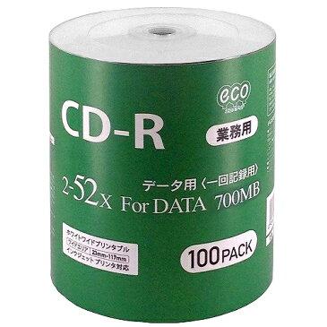 どれでも3点以上購入でポイント10倍(3/1のみ 要エントリー) CD-R メディア 業務用 HI-DISC ハイディスク 52倍速 100枚ecoパック インクジェット ワイドプリント CR80GP100_BULK ◆宅