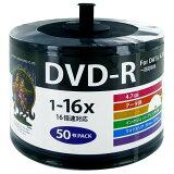 DVD-R メディア データ用 HI-DISC ハイディスク 16倍速 50枚詰替用エコパック ワイドプリンタブル HDDR47JNP50SB2 ◆宅
