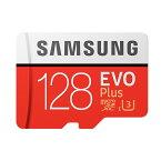 ◇ 【128GB】 Samsung サムスン microSDXCカード EVO Plus Class10 UHS-I U3 R:100MB/s W:90MB/s 海外リテール MB-MC128G/CN ◆メ
