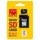 2GB microSDカード マイクロSD Strontium Bassic Class6 SD変換アダプタ付 海外リテール SR2GTFC6A ◆メ