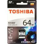 ◇【64GB】 TOSHIBA 東芝 SDXCカード EXCERIA PRO Class10 UHS-I U3 R:95MB/s W:75MB/s 海外リテール THN-N401S0640C4 ◆メ