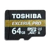 ◇【64GB】 TOSHIBA 東芝 microSDXCカード EXCERIA PRO M501 UHS-II U3対応 R:270MB/s W:150MB/s ミニケース入 バルク THN-M501G0640-BLK ◆メ