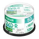 DVD-R メディア 録画用 maxell 日立マクセル 4...