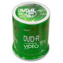 DVD-R 100枚 HIDISC ハイディスク 録画用 4...