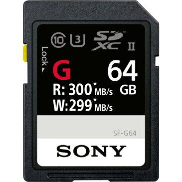 64GB SDXCカード SDカード SONY ソニー SF-Gシリーズ CLASS10 UHS-II U3 4K R:300MB/s W:299MB/s 海外リテール SF-G64/T1 ◆メ