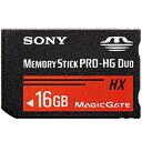 16GB メモリースティック PRODuo SONY ソニー MS PRO-HG デュオ HX Read:50MB/s 海外リテール MS-HX16B/T2 ◆メ