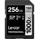 256GB SDXCカード SDカード Lexar レキサー Professional 1000x Class10 UHS-II U3 V60 R:150MB/s W:90MB/s 海外リテール LSD256CB1000 ◆メ