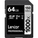 64GB SDXCカード SDカード Lexar レキサー Professional 1000x Class10 UHS-II U3 V60 R:150MB/s W:90MB/s 海外リテール LSD64GCB1000 ◆メ