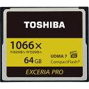64GB CFカード コンパクトフラッシュ 1066倍速 TOSHIBA 東芝 EXCERIA PRO C501 R:160MB/s W:150MB/s UDMA7 VPG-65 海外リテール THN-C501G0640A6 ◆メ