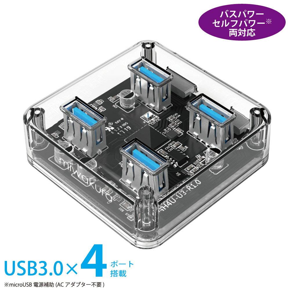 美和蔵『4-PortUSB3.0HUB(MPC-HU4PU3)』