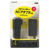 USB3.0ハブ 4ポート セルフ&バスパワー両用 ELECOM エレコム 最大20W ACアダプタ付属 100cm ブラック U3H-A408SBK ◆宅