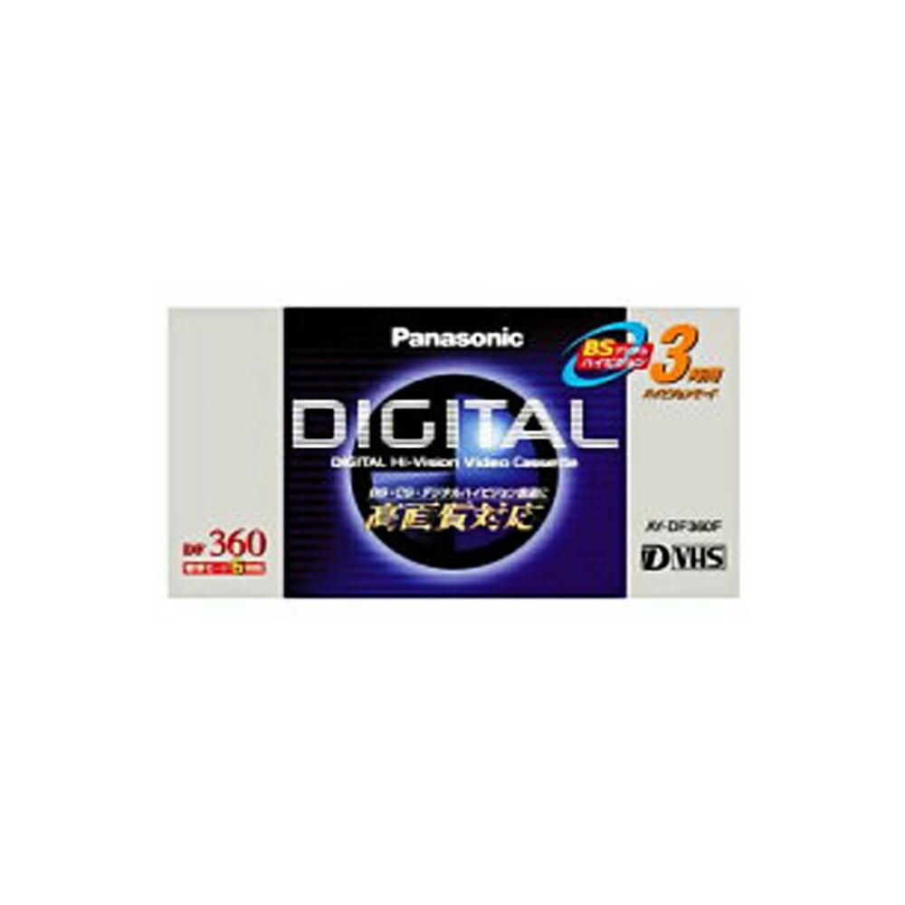 録画・録音用メディア, ビデオテープ D-VHS 360 Panasonic BSCS 63 1 AY-DF360F