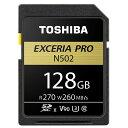 128GB SDXCカード SDカード TOSHIBA 東芝 EXCERIA PRO N502 UHS-II U3 8K V90 R:270MB/s W:260MB/s 海外リテール THN-N502G1280C6 ◆メ