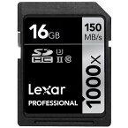 16GB SDHCカード SDカード Lexar レキサー Professional 1000x Class10 UHS-II U3 V30 R:150MB/s W:60MB/s 海外リテール LSD16GCRBANZ1000 ◆メ