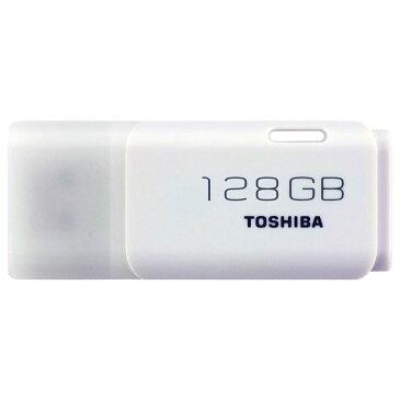 128GB USBメモリー TOSHIBA 東芝 TransMemory USB2.0 キャップ式 ホワイト 海外リテール THN-U202W1280E4 ◆メ