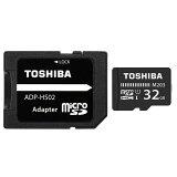 32GB microSDHCカード マイクロSD TOSHIBA 東芝 M203 CLASS10 UHS-I R:100MB/s SD変換アダプタ付 海外リテール THN-M203K0320EA ◆メ