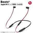 BeatsXイヤフォン Bluetoothワイヤレスイヤホン Beats by Dr.Dre iPhone・iPad用 Siri対応 レジスタンス・ブラックレッド MX7X2PA/A ◆宅