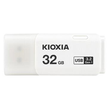 32GB USBメモリ USB3.2 Gen1 KIOXIA キオクシア TransMemory U301 キャップ式 ホワイト 海外リテール LU301W032GG4 ◆メ