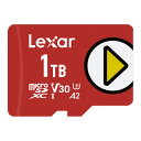 1TB microSDXCカード マイクロSD Lexar レキサー PLAYシリーズ Class10 UHS-1 U3 V30 A2 R:150MB/s 1000GB 海外リテール LMSPLAY001T-BNNNC ◆宅