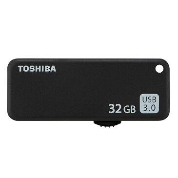 32GB USBメモリ USB3.0 TOSHIBA 東芝 TransMemory U365 R:150MB/s スライド式 ブラック 海外リテール THN-U365K0320A4 ◆メ