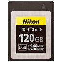 120GB XQDメモリーカード XQDカード Nikon ニコン R:440MB/s W:400MB/s 日本語パッケージ MC-XQ120G ◆宅