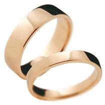 [送料無料]ペアリング結婚指輪マリッジリングピンクゴールドk18記念リングk1818金リング結婚式平角3mm幅5mm幅幅広地金リング宝石なし2本セット【_包装】0824カード分割【コンビニ受取対応商品】