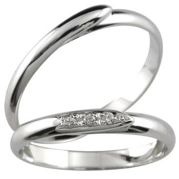 [送料無料]ペアリング ホワイトゴールドk18ダイヤ ダイヤモンド 結婚指輪 マリッジリング k18wg ハンドメイド 2本セット18k 18金【楽ギフ_包装】0824カード分割【コンビニ受取対応商品】:かざり屋