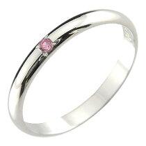 ペアリングプラチナリング2本セット結婚指輪ピンクサファイア